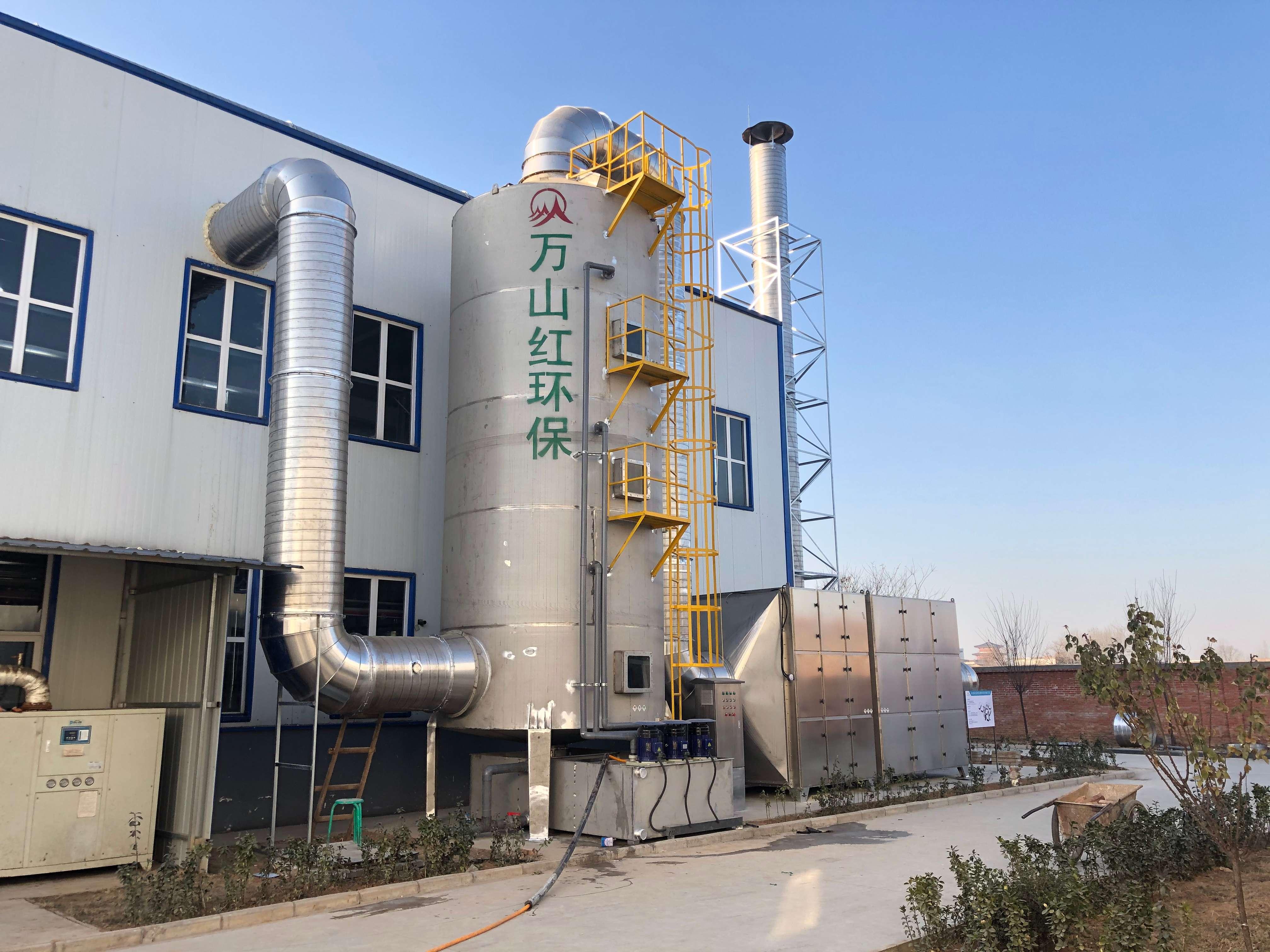 VOC废气处理,污水站废气处理,有机废气处理